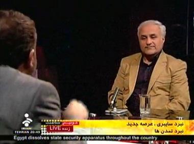 http://dr-abbasi.ir/wp-content/uploads/2011/08/2NimSaat_Cyber_www.dr-abbasi.ir_.jpg
