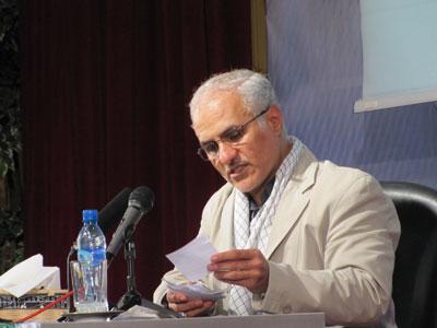 http://dr-abbasi.ir/wp-content/uploads/2012/08/Episteme.jpg