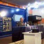 دانلود سخنرانی استاد عباسی در نمایشگاه قرآن