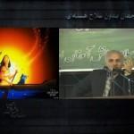 دانلود سخنرانی دکتر عباسی با موضوع جهان بدون سلاح هسته ای