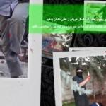 دانلود کلیپ سوریه خط اول مقاومت