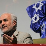 دانلود سخنرانی استاد حسن عباسی در همایش مرگ بر آمریکا