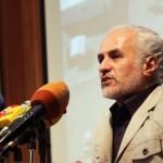 تحلیل استاد حسن عباسی از مذاکرات ژنو