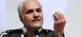 دانلود سخنرانی استاد عباسی در ۳ خرداد ۹۳ با موضوع درآمدی بر اعلامیه جهانی حق خدا