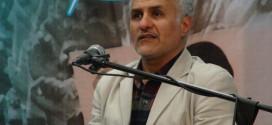 سخنرانی استاد عباسی با موضوع دکترین فرهنگی و اقتصادی جوادالائمه(ع)