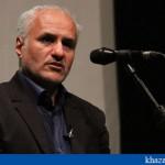 دانلود مجموعه 20 سخنرانی حسن عباسی