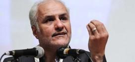دانلود سخنرانی استاد حسن عباسی در همایش فرهنگ و اقتصاد