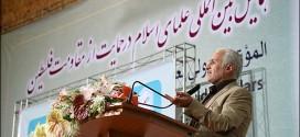 دانلود سخنرانی استاد عباسی در همایش بینالمللی علمای اسلام در حمایت از مقاومت فلسطین