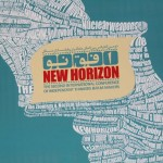 استاد حسن عباسی در همایش افق نو New-Horizon