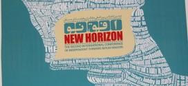 کلیپ معرفی استاد حسن عباسی در همایش افق نو