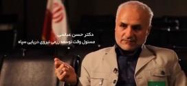 دانلود قسمت دوم مستند رو در رو با شیطان با حضور استاد حسن عباسی