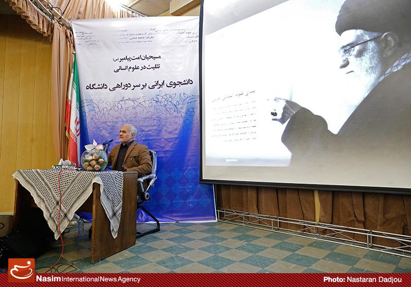 استاد حسن عباسی در دانشگاه علامه طباطبایی