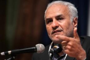 دانلود سخنرانی دکتر حسن عباسی:علوم اقتدارآفرین در برابر امپریالیسم علمی