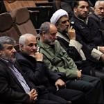 سخنرانی استاد حسن عباسی در کنگره شهدای هنرمند استان مرکزی