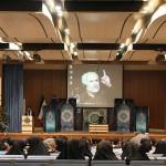 سخنرانی استاد حسن عباسی در دانشگاه ایلام