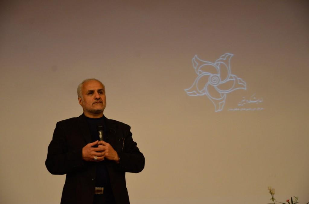 1 1024x678 دانلود سخنرانی استاد حسن عباسی در دومین نشست اندیشه امین – ۷ بهمن ۱۳۹۳