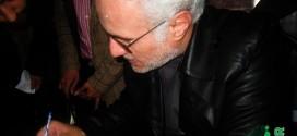نامهی تقدیر استاد حسن عباسی به جوانانِ انقلابی فعال در فضای سایبر در ماجرای بازداشتِ ۱۳ مرداد ۱۳۹۵