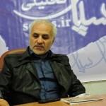 استاد حسن عباسی - گفتگو با پایگاه خبری تحلیلی سپاس
