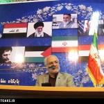 دانلود سخنرانی استاد عباسی با موضوع مقاومت منفی 364 در اسلامشهر