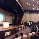 استاد حسن عباسی - درآمدی بر دکترین سیاست داخلی انقلاب اسلامی