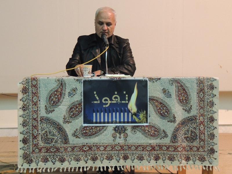 سخنرانی استاد حسن عباسی با موضوع ضریب نفوذ و تنوع منفذ