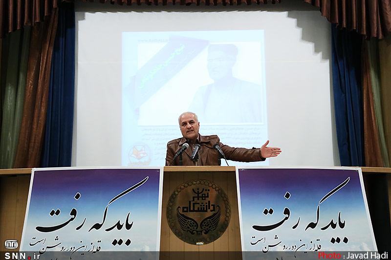 دانلود سخنرانی استاد حسن عباسی با موضوع گزارشی به دکتر شریعتی در سوریه …آری اینچنین شد برادر