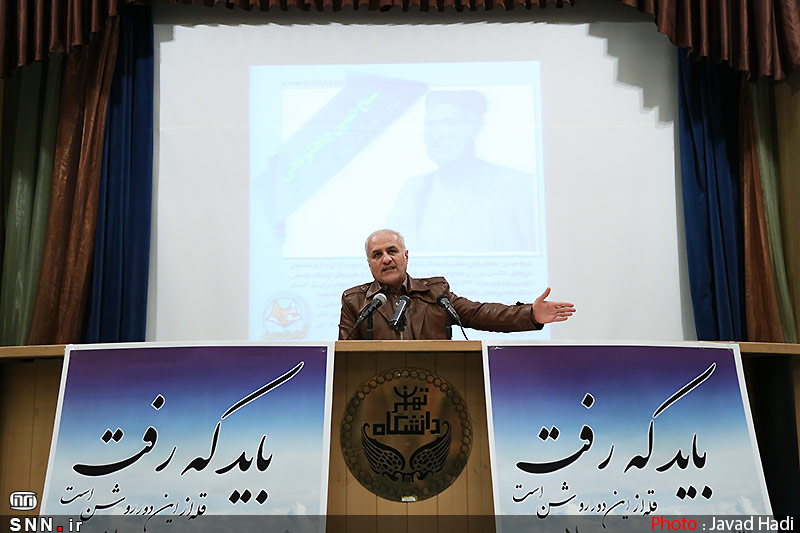 IMG18043214 دانلود سخنرانی استاد حسن عباسی با موضوع گزارشی به دکتر شریعتی در سوریه ـ آری اینچنین شد برادر