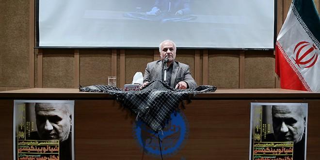 دانلود سخنرانی استاد حسن عباسی با موضوع شیائوپینگیسم