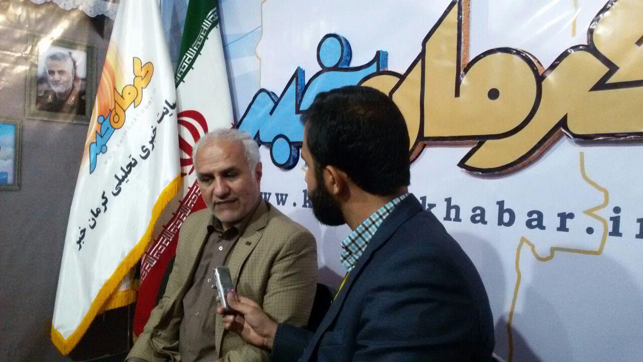 kermankhabar استاد حسن عباسی: ارتقاء سواد رسانهای مردم راه حل استفاده از فضای مجازی/ نهضت سواد مجازی در ایران باید شکل بگیرد