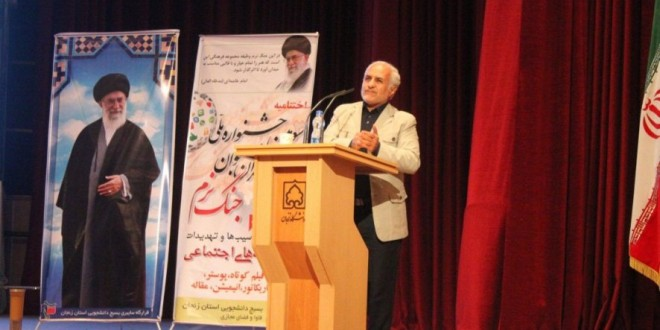 دانلود سخنرانی استاد حسن عباسی با موضوع در مسیر گرداب؛ تز جدایی دین از اقتصاد
