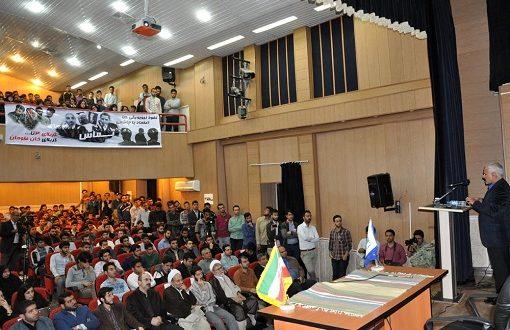 دانلود سخنرانی استاد حسن عباسی با موضوع دیوث سیاسی