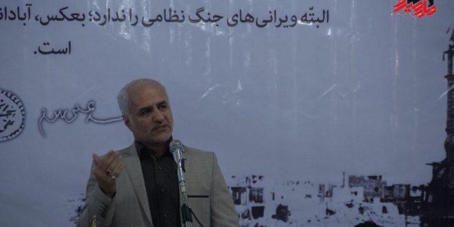 دانلود سخنرانی استاد حسن عباسی با موضوع اقدام نامتقارن و جهادکبیر