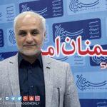 استاد حسن عباسی در گفتوگوی اختصاصی با سمنان امروز؛ استحاله از درون و تضعیف منـابع قدرت نظـام