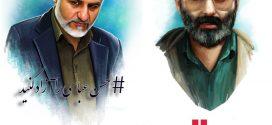 در جمهوری اسلامی همه آزادند به جز حزب اللهیها