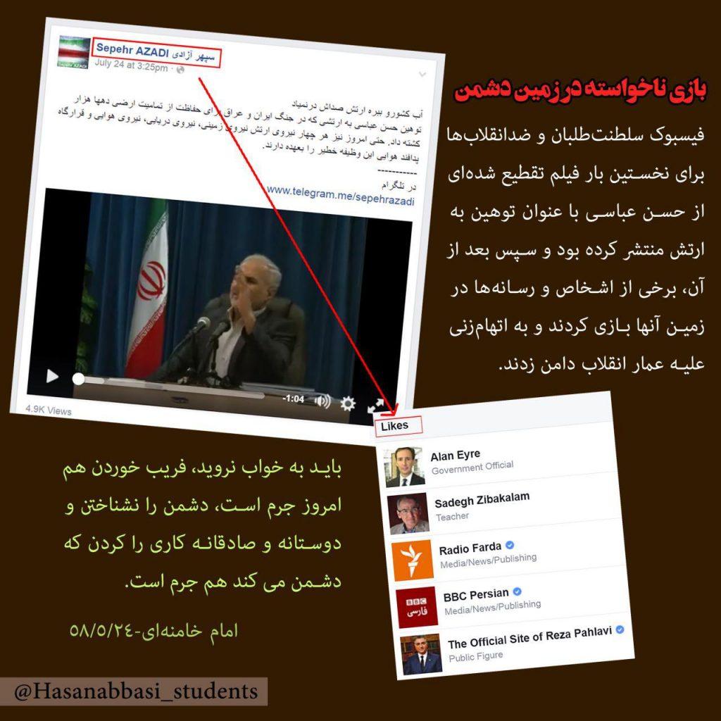 امام خامنهای: فریب خوردن هم امروز جرم است،