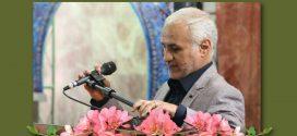 نظر حقوقی وکلای استاد حسن عباسی دربارهی بازداشت وی در ۱۳ مرداد ۱۳۹۵
