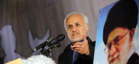 دانلود سخنرانی استاد حسن عباسی با موضوع فصل روشنگری