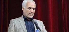 دانلود سخنرانی استاد حسن عباسی با موضوع ضرورت دفاع از حرم