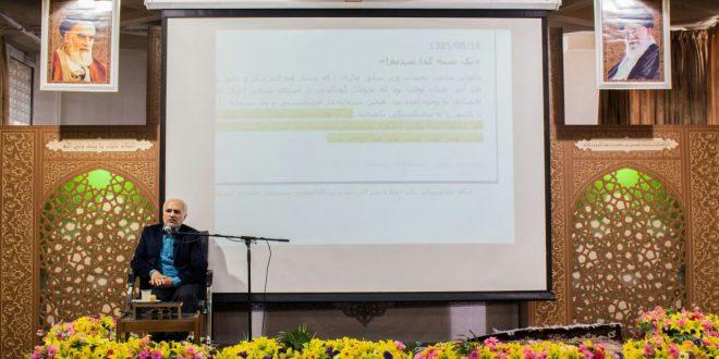سخنرانی استاد حسن عباسی با موضوع جنگی که نمی بینیم + عکس