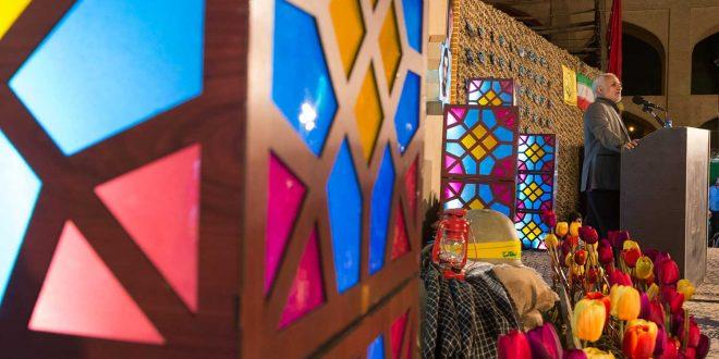 دانلود سخنرانی استاد حسن عباسی در یادواره ستارگان راه