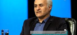 دانلود برنامه عصر با حضور استاد حسن عباسی با موضوع آغاز جنگ جهانی سوم