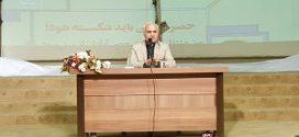 گزارش تصویری؛ سخنرانی استاد حسن عباسی با موضوع جادوی مالی و پولی دشمن در گفتمان انقلاب اسلامی