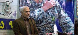 دانلود سخنرانی استاد حسن عباسی در یادواره شهدای مدافع حرم شهرستان محلات