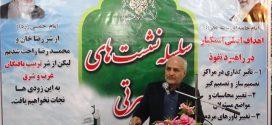 گزارش تصویری؛ سخنرانی استاد حسن عباسی در لرستان