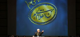دانلود سخنرانی استاد حسن عباسی با موضوع از مدیریت بحران تا هدایت فتنه
