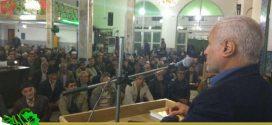 دانلود سخنرانی استاد حسن عباسی با موضوع ما و اقتصاد بدون دلار