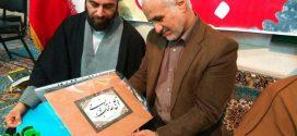 گزارش تصویری؛ سخنرانی استاد حسن عباسی در یادواره شهدای مدافع حرم شهرستان محلات