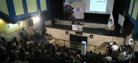 دانلود سخنرانی استاد حسن عباسی با موضوع هفتمین جشنواره مردمی فیلم عمار