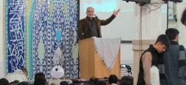 دانلود سخنرانی استاد حسن عباسی با موضوع لیبرالها به بهشت نمیروند