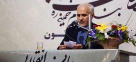 گزارش تصویری؛ سخنرانی استاد حسن عباسی با موضوع ثمره فؤاد فاطمیون